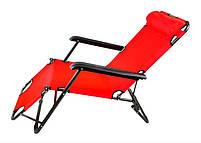 Складной лежак ACRYLIC ZIE красный садовый пляжный дачный, фото 4