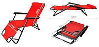 Складной лежак ACRYLIC ZIE красный садовый пляжный дачный, фото 6
