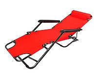 Складной лежак ACRYLIC ZIE красный садовый пляжный дачный, фото 7