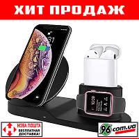 Быстрая беспроводная зарядка Wireless Fast Charger 3 в 1 для iphone airpods apple watch [зарядная док станция]