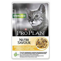 Purina Pro Plan Sterilised - консервы Пурина Про План с курицей для кошек, пауч
