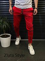 Модные мужские зауженные штаны