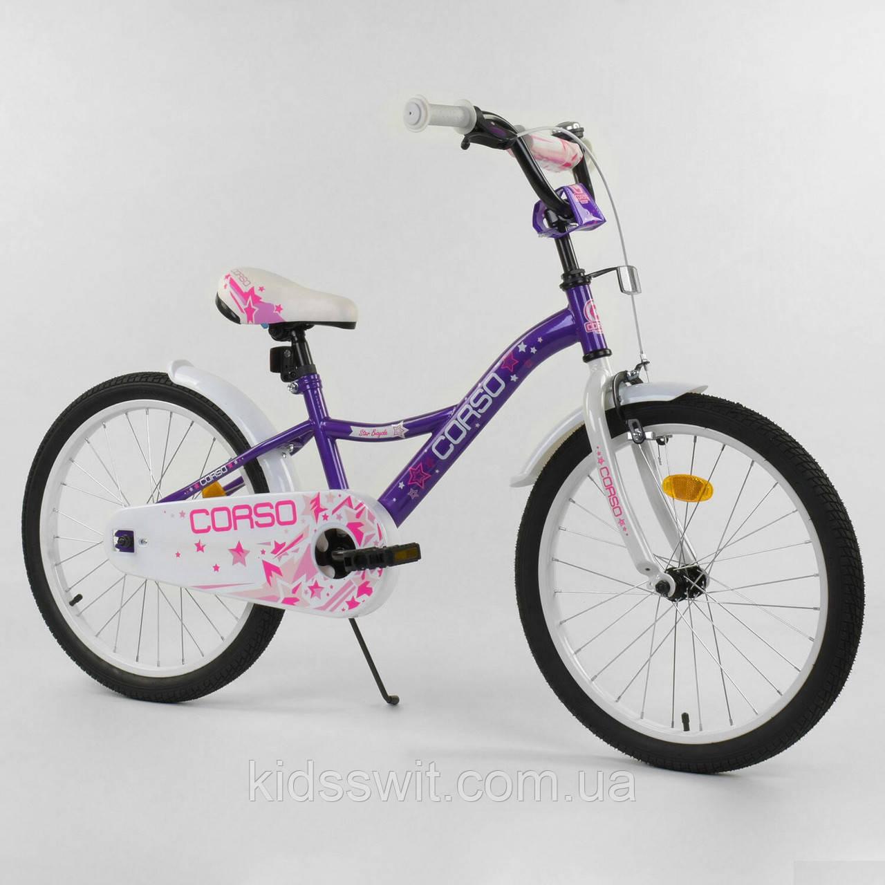 """Велосипед 20 дюймів 2-х колісний """"CORSO"""" фіолетовий, ручного гальма, дзвіночок, зібраний на 75% S-40471"""