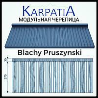 Модульная Черепица Карпатия RR 023 Purmat Blachy Pruszynski