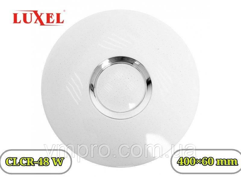 Светильник светодиодный 48W с пультом Luxel, SMART люстра CLCR-48