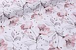 """Панелька из сатина для детского пледа """"Серо-пудовые цветы"""" 82*102 см, фото 3"""