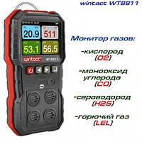 Измеритель концентрации газов 4-в-1 (горючие газы, О2, СО, H2S) Wintact