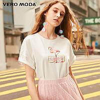 Футболка женская с принтом Фламинго летняя хлопковая VERO MODA, размер M (белая)