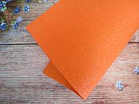 Фоамиран глиттерный 1,6 мм, 20x30 см, Китай, ОРАНЖЕВЫЙ с переливом, фото 1