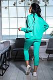 Костюм брючный  с укороченными брюками и курткой свободного кроя,5 цветов,  р.44,46,48,50 Код 1030В, фото 2