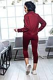 Костюм брючный  с укороченными брюками и курткой свободного кроя,5 цветов,  р.44,46,48,50 Код 1030В, фото 4