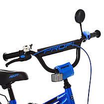 Велосипед дитячий PROF1 12Д. Y12223 синій, фото 2