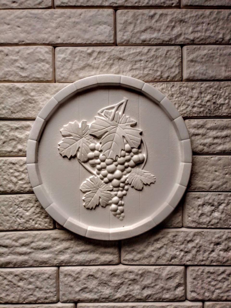 Панно декоративное, гипсовое ✅ Виноград