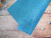 Фоамиран глиттерный 1,6 мм, 20x30 см, Китай, ГОЛУБОЙ, фото 1