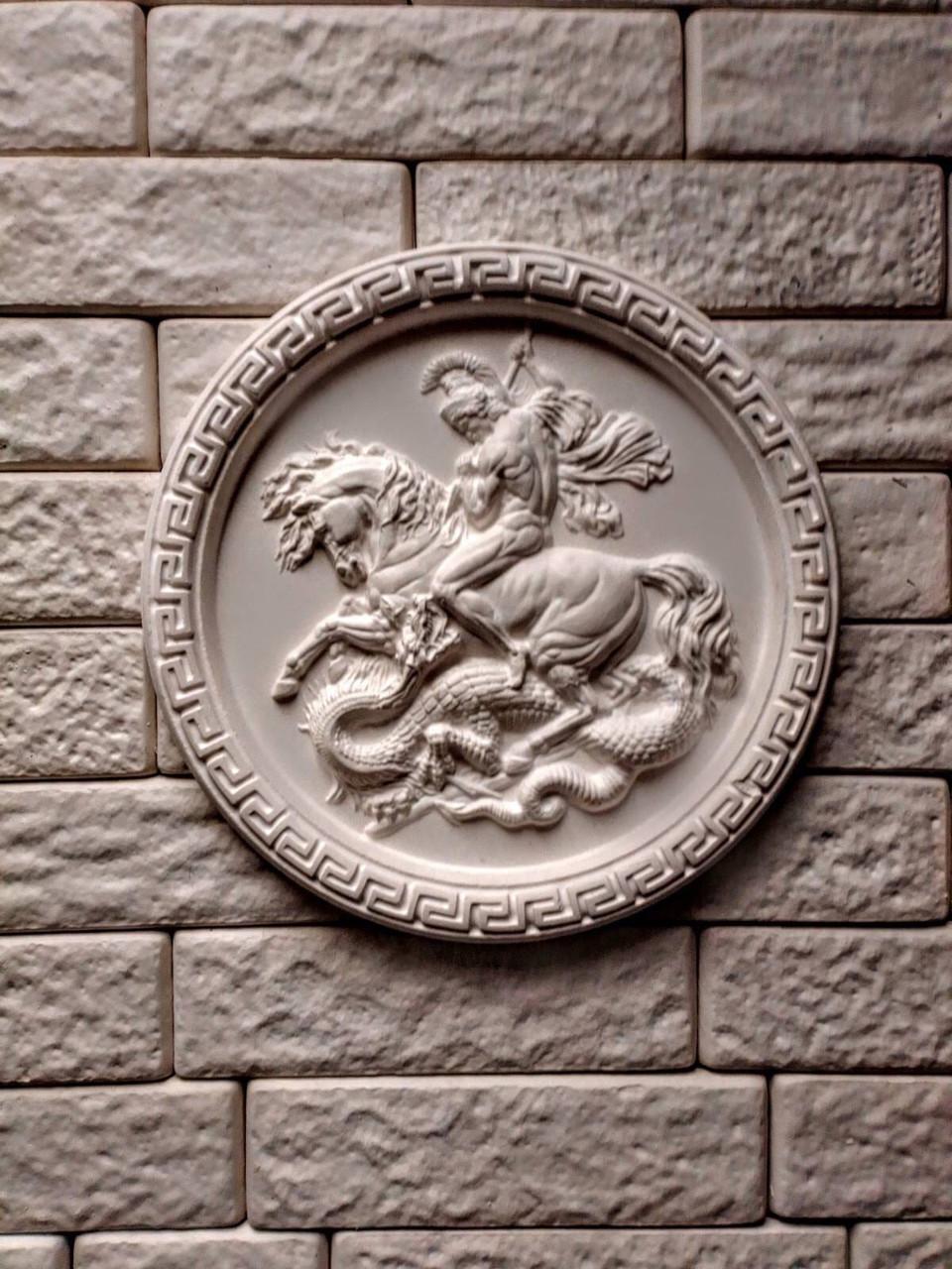 Панно декоративное ✅ Георгий Победоносец