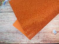 Фоамиран глиттерный 1,6 мм, 20x30 см, Китай, ОРАНЖЕВЫЙ, фото 1