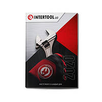 Каталог 2020 INTERTOOL PR-0330