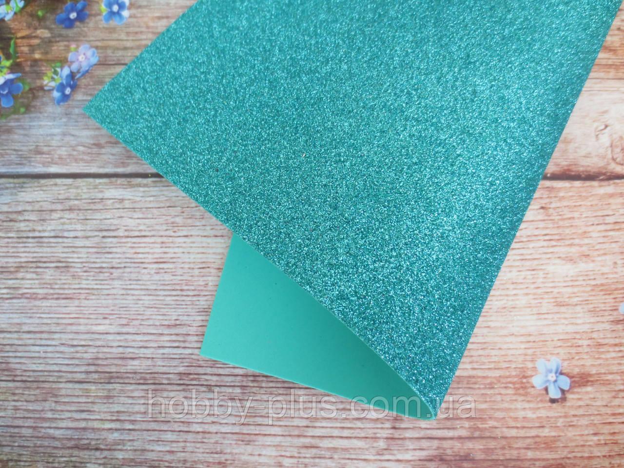 Фоамиран глиттерный 1,6 мм, 20x30 см, Китай, МЯТНЫЙ