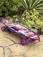 Пенни борд HB28 со светящимися колесами | Фиолетовый