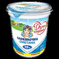 Сметана Слов'яночка 15% стакан 345г