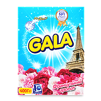Порошок пральний Gala 3в1 Французький аромат авт 400г