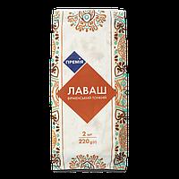 Лаваш Премія Вірменський тонкий 220г