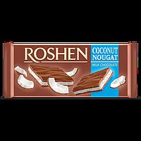 Шоколад молочний Roshen з кокосовою нугою 90г