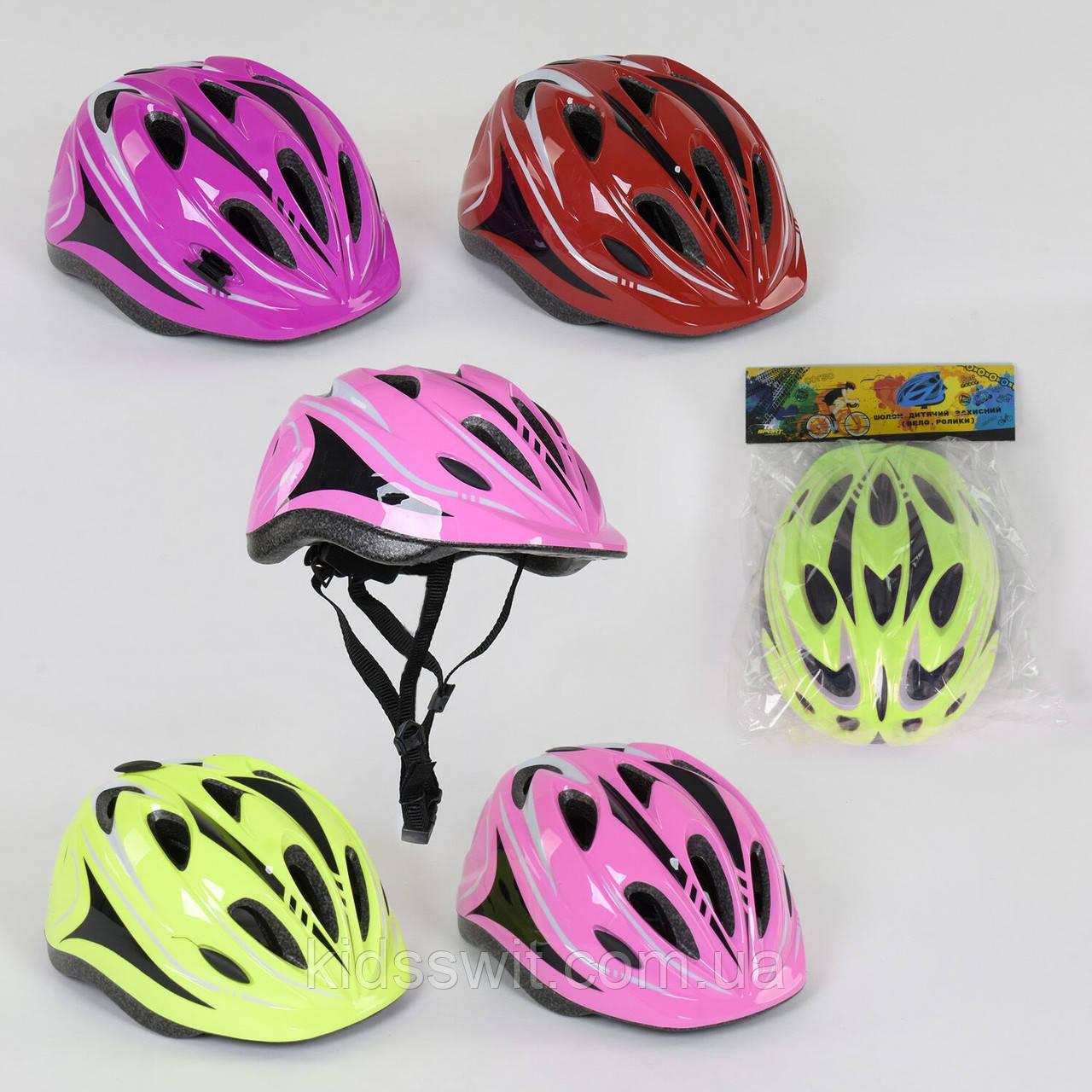 Шлем защитный, в кульке,  4 цвета, B 31986
