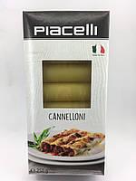 Каннеллони пиацелли Piacelli 250г
