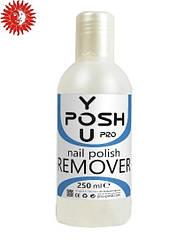 Жидкость для снятия гель-лака без ацетона YouPOSH Т Nail Polish REMOVER 250 мл YP 1547