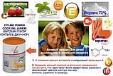 Джуниор для детей Junior Power Cocktail FitLine PM-International,   210 гр  Германия, фото 3