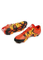 Бутсы Adidas 48 Красный, Оранжевый