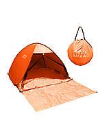Палатка автомат Endless Base 185х155х150см Оранжевый