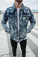 Куртка мужская джинсовая варенка синяя с переходом в голубой со звездами