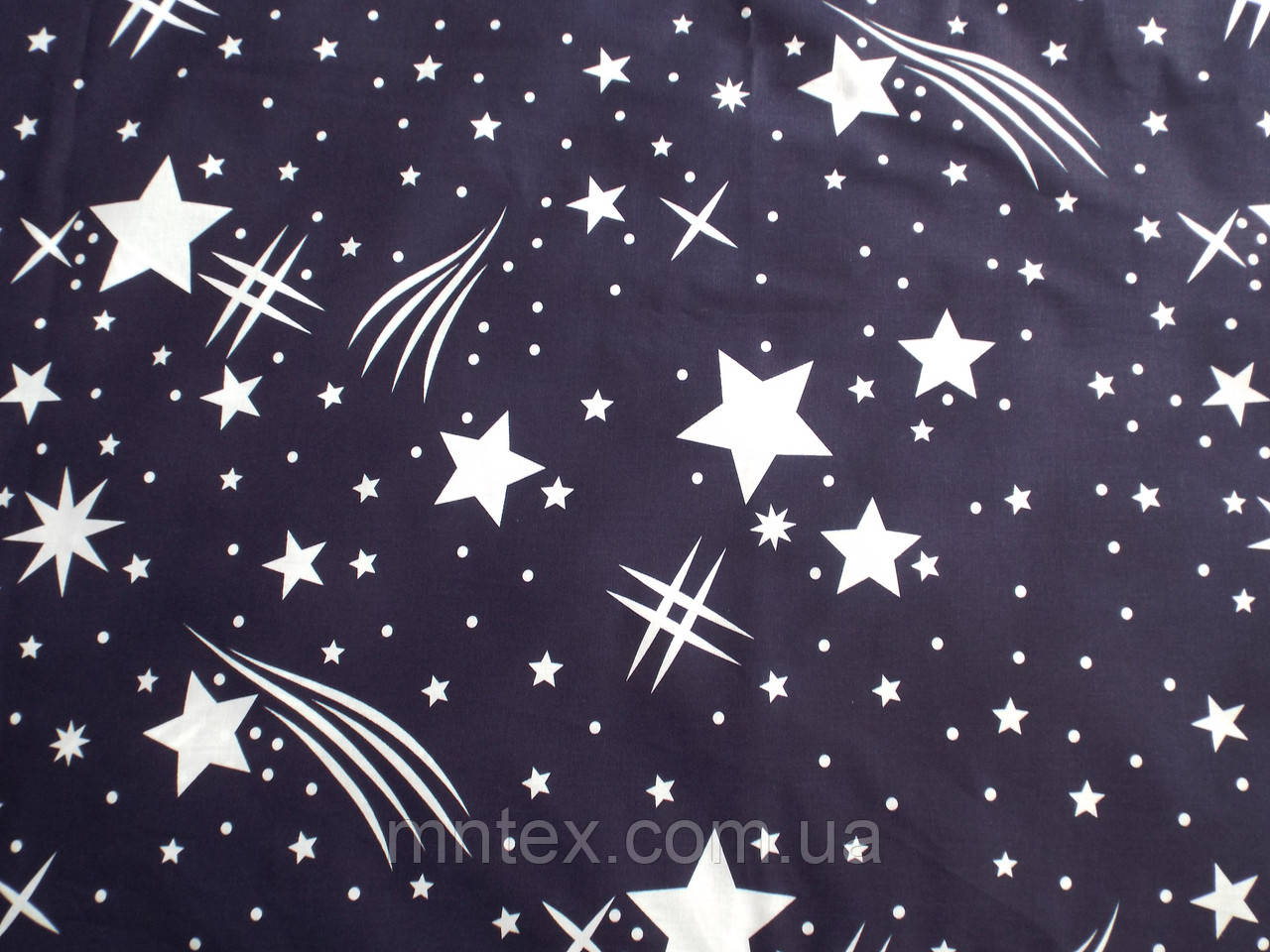 Ткань для пошива постельного белья Ранфорс Звездочет