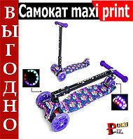 Cамокат maxi print складной руль (Фиалка)