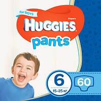 Трусики-подгузники Huggies Pants 6 (15-25 кг) для мальчиков 60 шт (2уп. по 30шт)