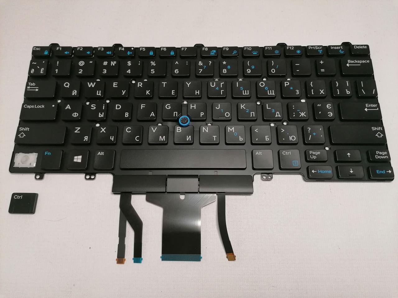 Клавиатура для Dell Latitude 14 5000 7000 Series E5450 E5470 E5480 5490 E5491 5495 E7450 7470 E7480 7490