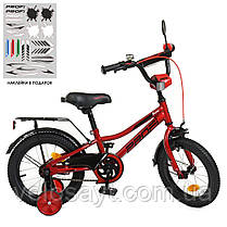 Велосипед дитячий PROF1 12Д. Y12224 салатовий, фото 2