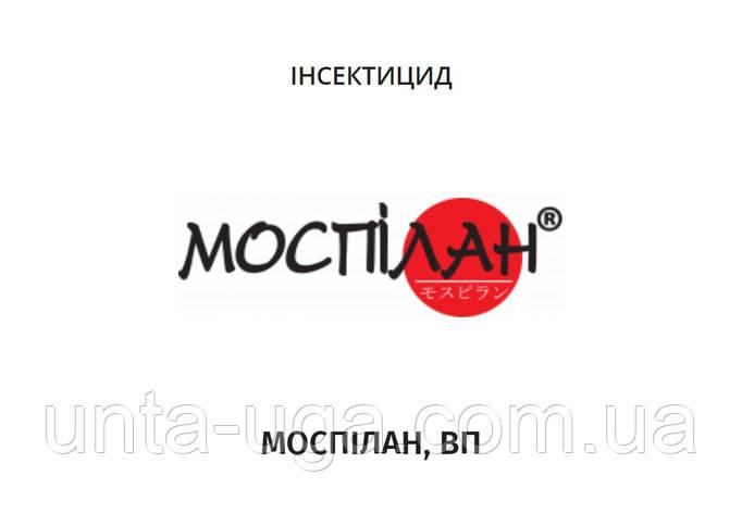 Моспілан інсектицид для озимої пшениці, соняшнику, ріпаку, яблуні, фото 2