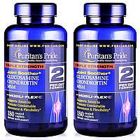 Puritan's Pride Triple Strength Glucosamine, Chondroitin & MSM 180 capl глюкозамін хондроітин мсм