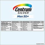 Мультивитаминный комплекс для мужчин Centrum Men 50+, 200 таблеток, фото 3