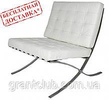 Кресло Барселона белый кожзам (бесплатная доставка)