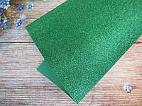 Фоамиран глиттерный 1,6 мм, 20x30 см, Китай, ЗЕЛЕНЫЙ, фото 1