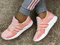 Летние женские нежно-розовые кроссовки 36 37 39 40 41