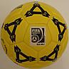 М'яч футзальний  № 4 Winner Match Sala FIFA Approved