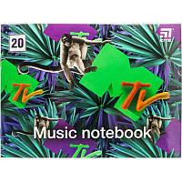 """Нотний зошит A5 20арк. """"Kite"""" MTV-1 №MTV20-405-1(10)"""