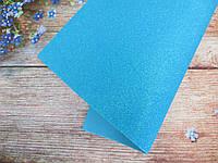 Фоамиран глиттерный 1,6 мм, 20x30 см, Китай, ГОЛУБОЙ с переливом, фото 1