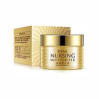 Живильний крем для обличчя з екстрактом равлика Rorec Snail Nursing Moisturiser Cream, фото 1