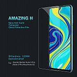 Nillkin Xiaomi Redmi Note 9 Pro/9 Pro Max/ 9S Amazing H Anti-Explosion Tempered Glass Захисне Скло, фото 3